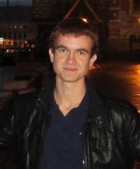 Эмиль аватар